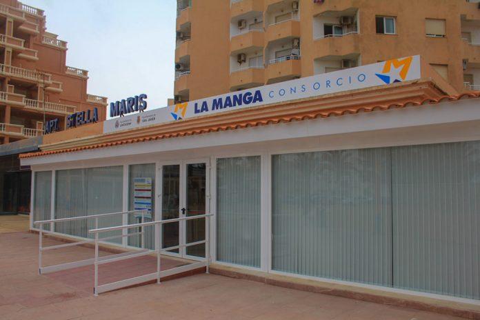 Instalaciones de las nuevas oficinas de Ventanilla Única