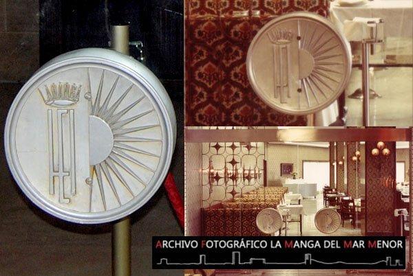 Detalle de uno de los varios tiradores de puertas de vidrio del Hotel Entremares.
